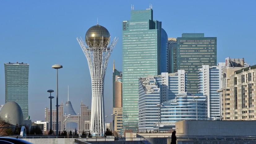 Казахстан не считает Астану заменой женевского процесса по Сирии