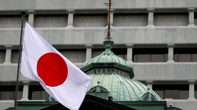 Япония ведёт подготовку к саммиту с Россией в сентябре