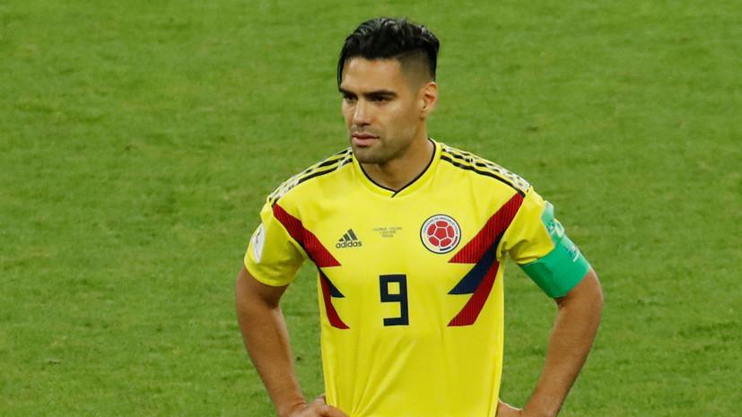 Фалькао гордится выступлением сборной Колумбии на ЧМ-2018
