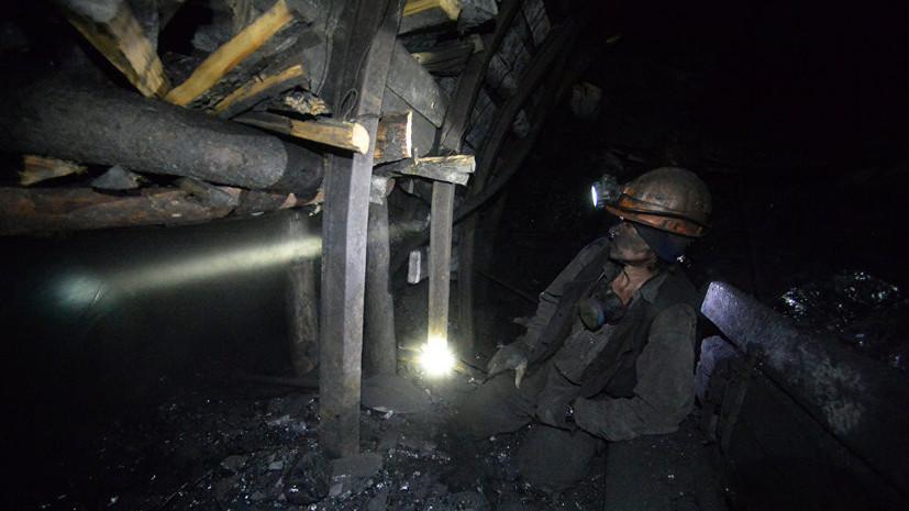 В ЛНР заявили о готовности поставлять уголь Киеву