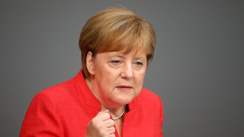 Меркель обозначила характер торгового конфликта ЕС и США