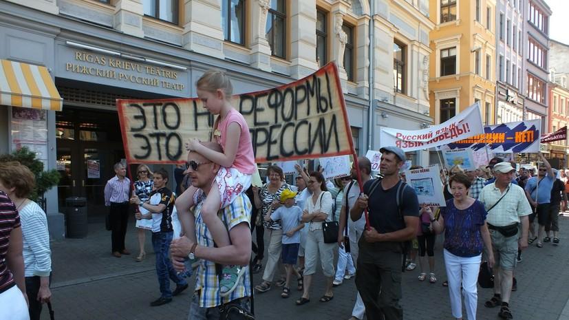 Президент Латвии утвердил запрет на обучение в частных вузах и колледжах на русском языке
