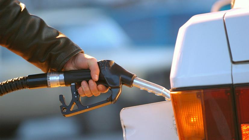 В Совфеде назвали способы борьбы с выявленным недоливом топлива на АЗС в России
