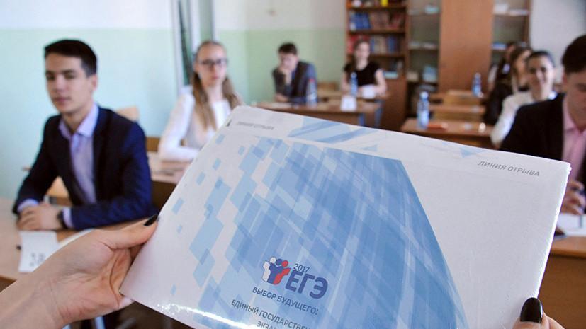 Эксперты оценили введение с 2022 года обязательного ЕГЭ по иностранному языку