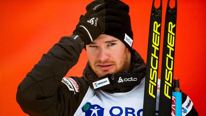Швейцарский лыжник Колонья высказался о жестах Джаки и Шакири в матче ЧМ-2018  с Сербией