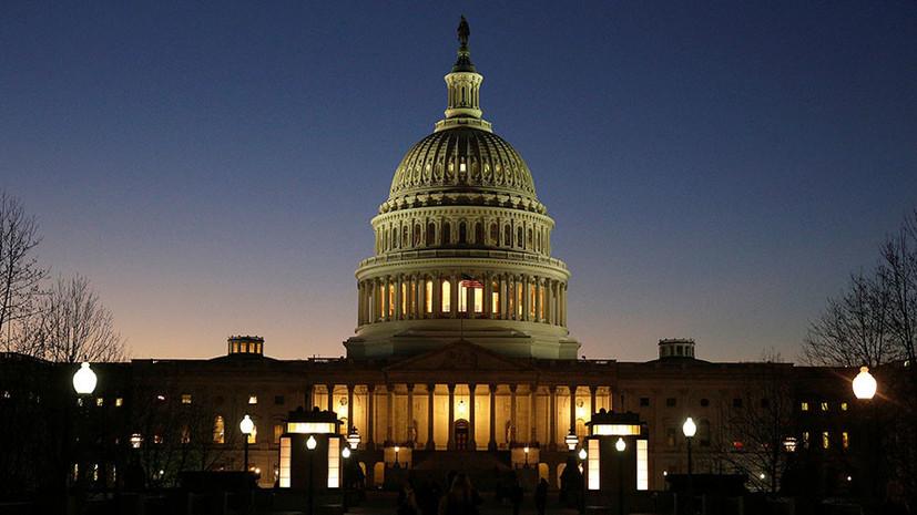 Комитет сената по разведке США заявил, что данные американских спецслужб
