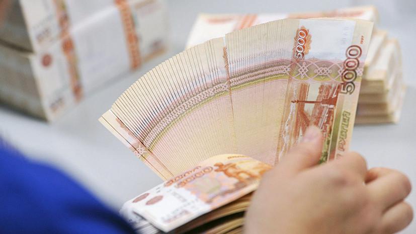 СМИ: Для компаний с выручкой более 5 млрд рублей в год создадут обязательные антикоррупционные требования