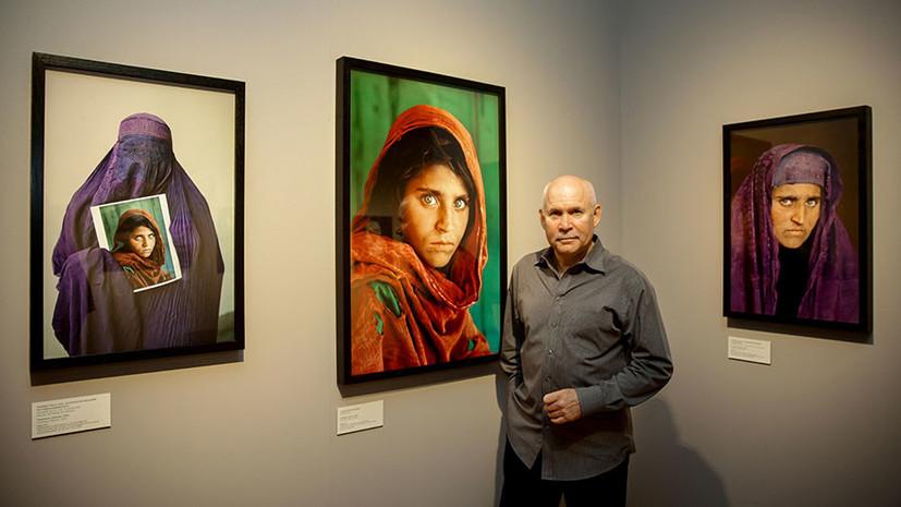 В Москве открывается выставка автора «Афганской Моны Лизы»