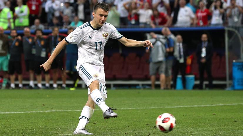 Головин рассказал, как исполнял пенальти в матче 1/8 финала ЧМ-2018  с Испанией