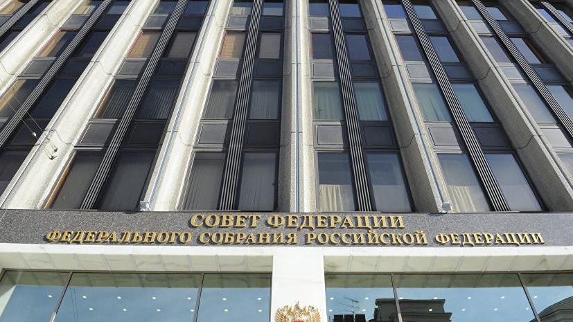В Совфеде оценили заявление депутата Рады о «краже» Россией названия страны
