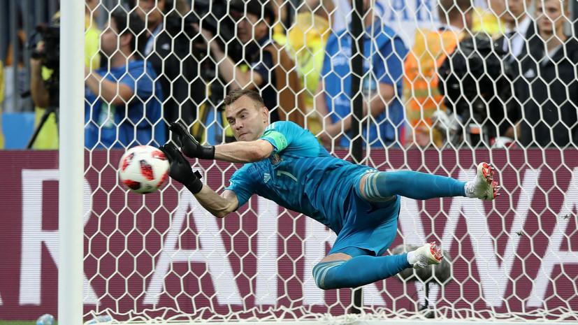 Сенсация от сборной России, триумф воли и вылет Роналду и Месси: семь вещей, которые нужно знать о матчах 1/8 финала ЧМ