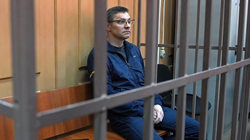 Мосгорсуд отменил арест топ-менеджера «Роснано» Горькова