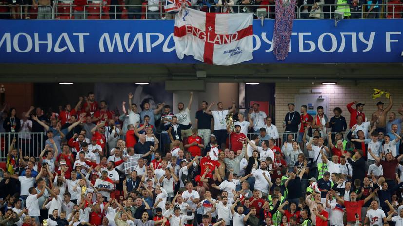 Осквернившего памятник Черенкову английского фаната оштрафовали на 3000 рублей