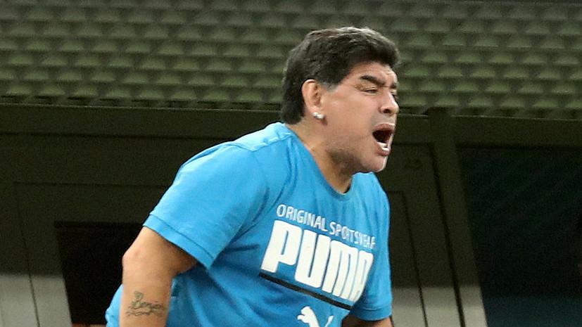 Диего Марадона: «Судья матча Великобритания - Колумбия— вор»