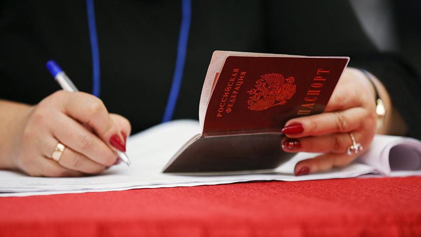 МВД подготовило проекты об упрощении получения гражданства России