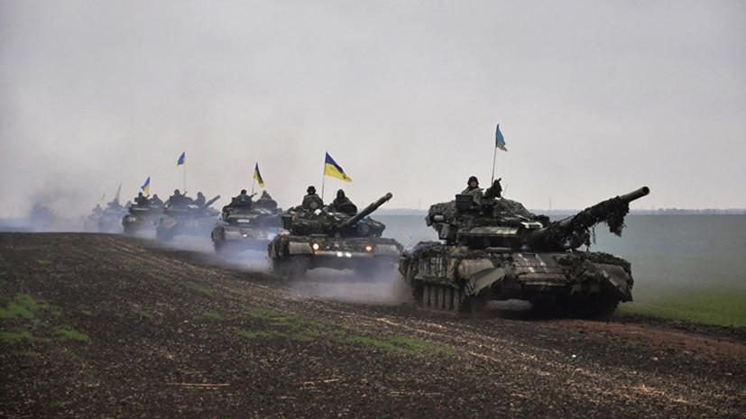 ВСУ провели танковые учения на побережье Азовского моря