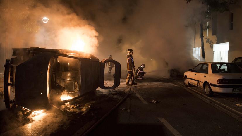 Эксперт прокомментировал беспорядки в Нанте