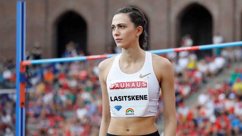 Россиянка Ласицкене претендует на звание лучшей легкоатлетки Европы в июне