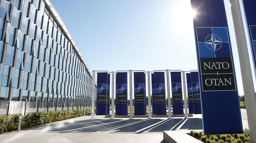 «В атмосфере недоверия»: что обсудят лидеры стран НАТО на саммите в Брюсселе