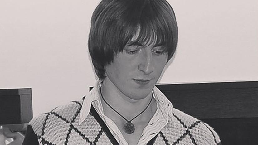 СК начал проверку по факту смерти игрока КВН Алборова