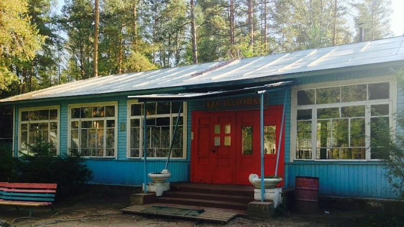 Роспотребнадзор начал проверку лагеря в Ленинградской области после отравления 16 детей