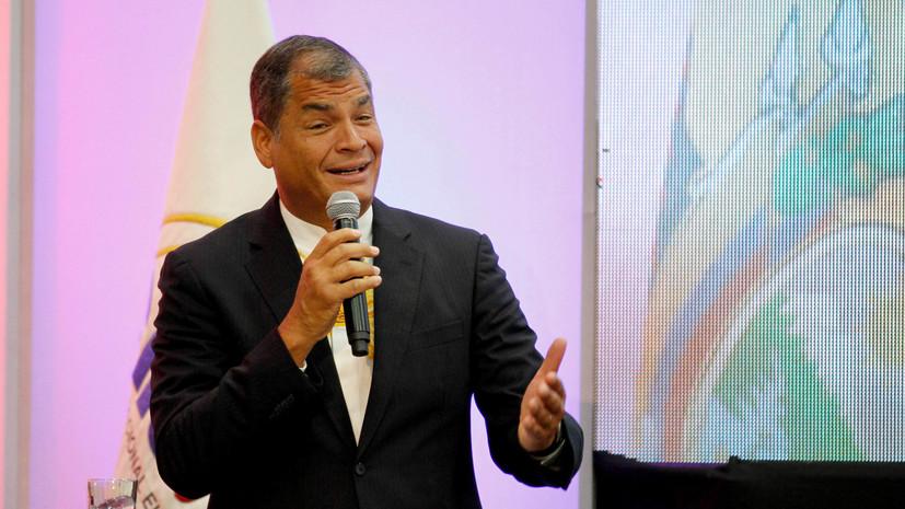 Экс-президент Эквадора прокомментировал выдачу ордера на его арест