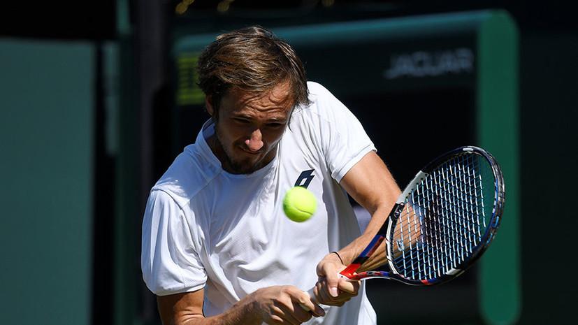 Даниил Медведев обыграл Гарсию-Лопеса и вышел в третий круг Уимблдона