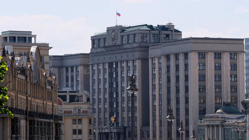 Госдума приняла в первом чтении законопроект о допуске членов семьи в реанимацию