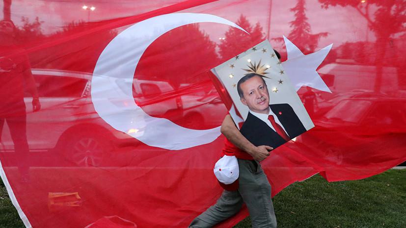 В Турции опубликовали окончательные итоги президентских выборов