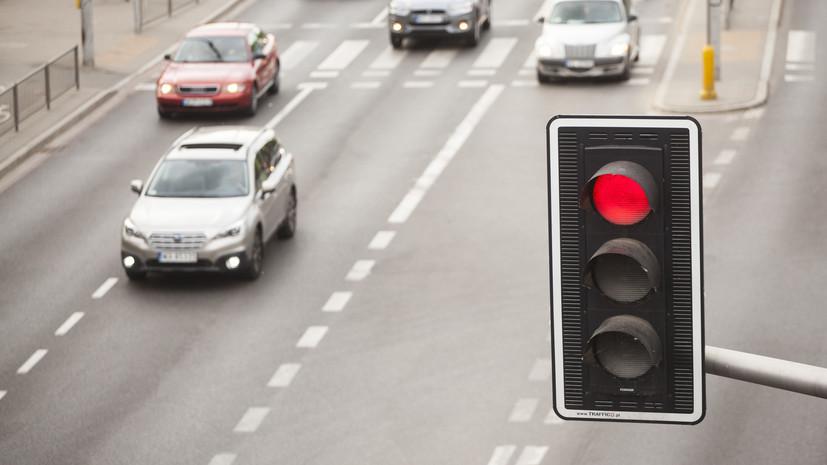 В Москве появились светофоры со встроенными громкоговорителями