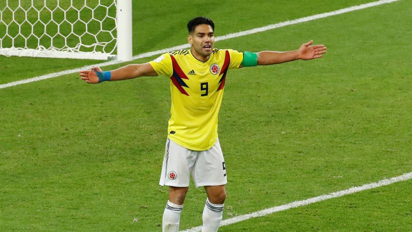 Колумбийский футболист Фалькао: американский судья все спорные решения трактовал в пользу Англии