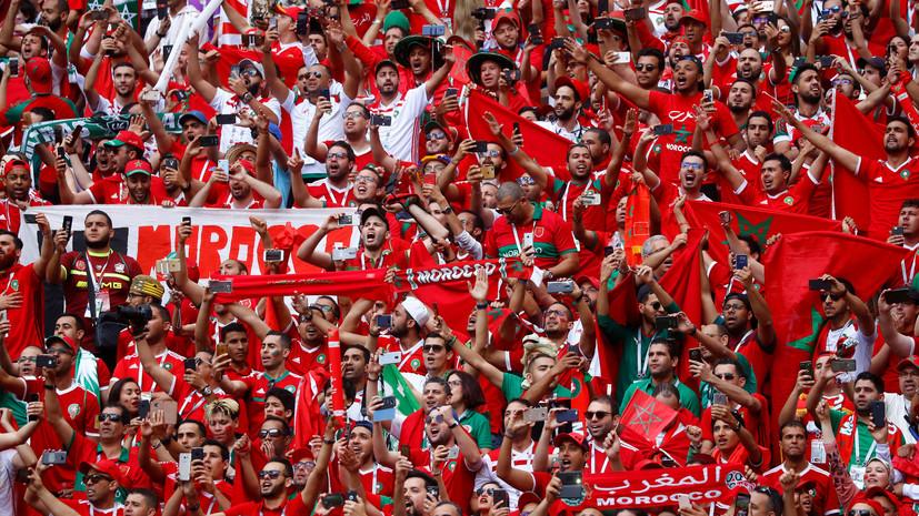 Два марокканских болельщика решили остаться жить в Калининграде после ЧМ-2018 по футболу