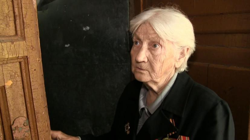 «Сказали, что жить пока и так можем»: 90-летняя участница ВОВ не может получить квартиру взамен развалин в бараке