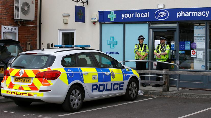 В полиции рассказали о состоянии пострадавших в результате инцидента в Эймсбери