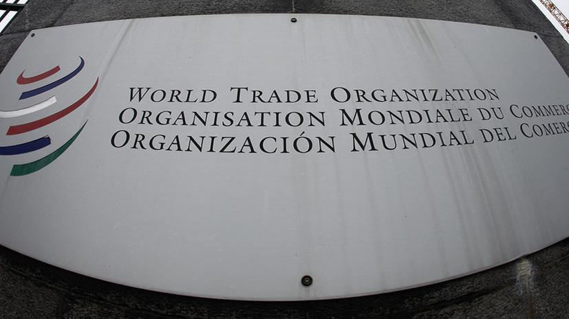 Гендиректор ВТО рассказал об угрозе экономическому росту из-за ограничительных мер стран G20