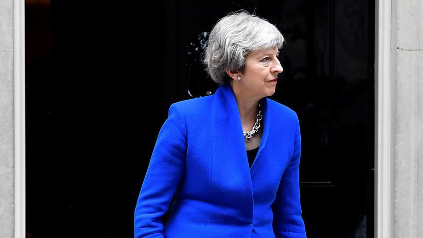 В посольстве России в Британии заявили, что не направляли Мэй приглашение на ЧМ-2018