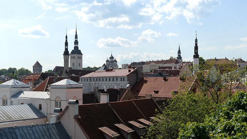 В Эстонии оценили стоимость обустройства границы с Россией