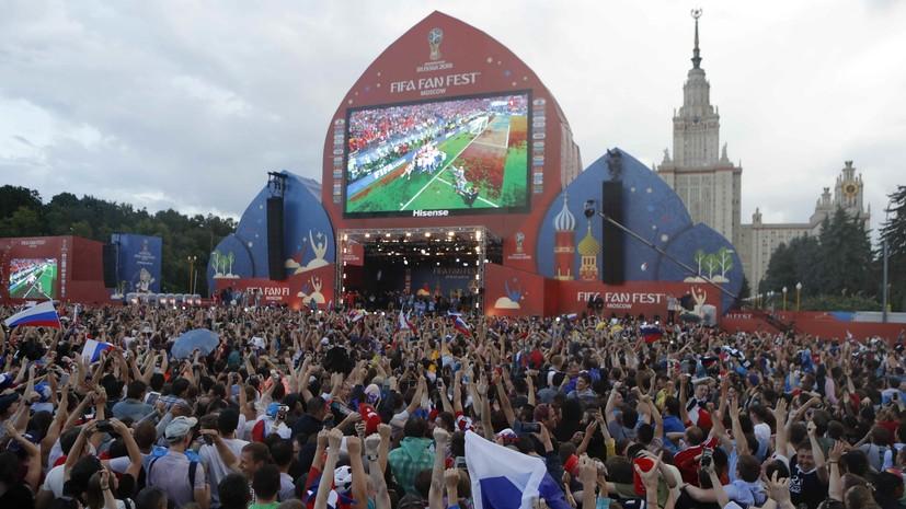 Британский эксперт назвал фантастической организацию ЧМ-2018 по футболу