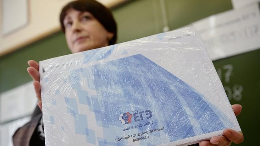 В Вологодской области наградили выпускников, сдавших ЕГЭ на 100 баллов