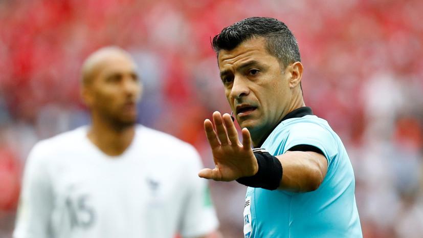 Бразильский арбитр Риччи рассудит Россию и Хорватию в четвертьфинале ЧМ-2018 по футболу