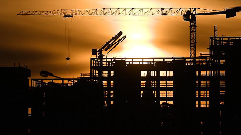 Глава Минстроя оценил новый закон о долевом строительстве