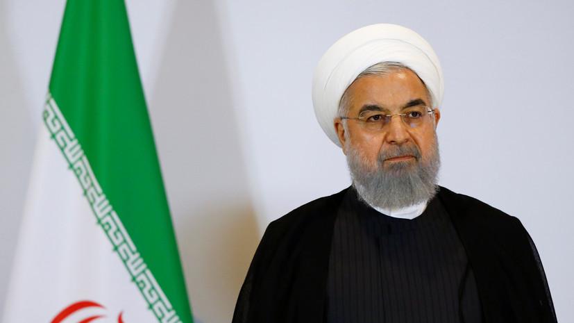 Президент Ирана допустил изменение уровня сотрудничества страны с МАГАТЭ