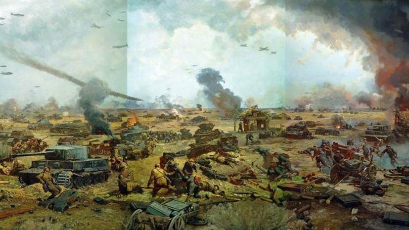 «Переломный момент Второй мировой»: как битва на Курской дуге повлияла на исход войны