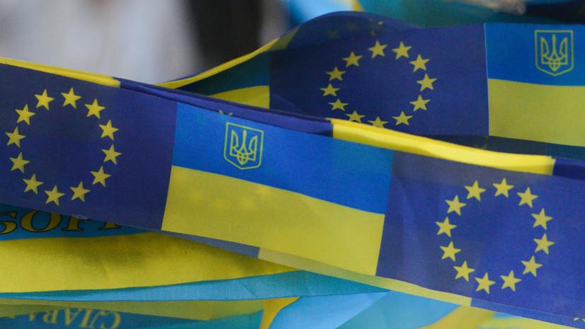 Председатель Европарламента утвердил решение о предоставлении €1 млрд Украине