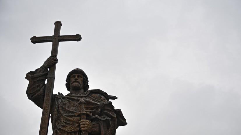 Летопись от Петра: Порошенко заявил о «крещении Украины» князем Владимиром 1030 лет назад