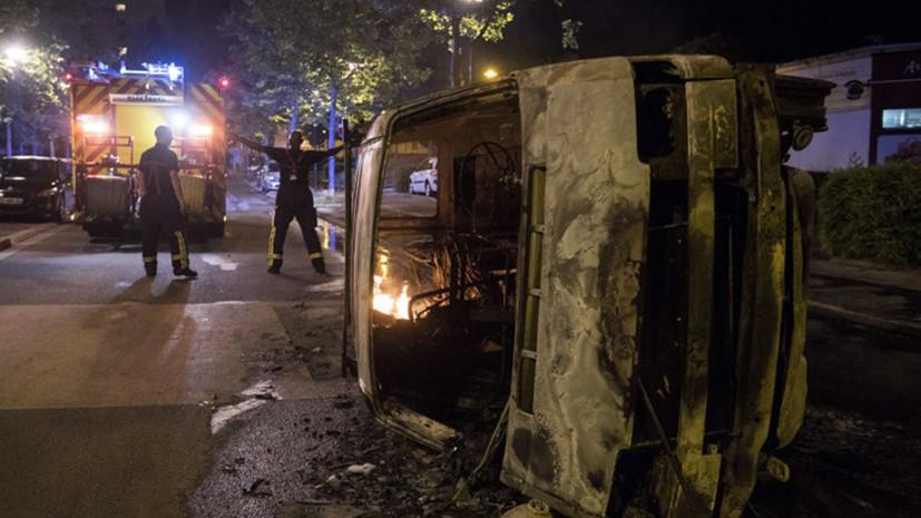 СМИ сообщили о задержании 11 человек после беспорядков во французском Нанте