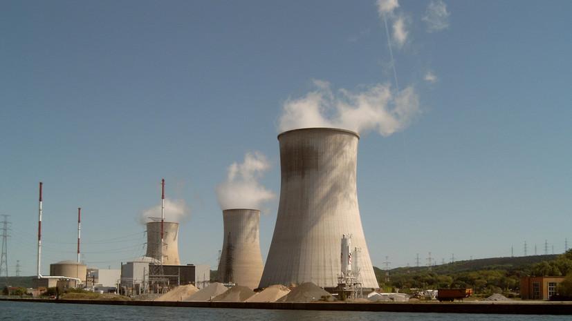 СМИ: Специалисты обнаружили дефект в ядерном реакторе бельгийской АЭС