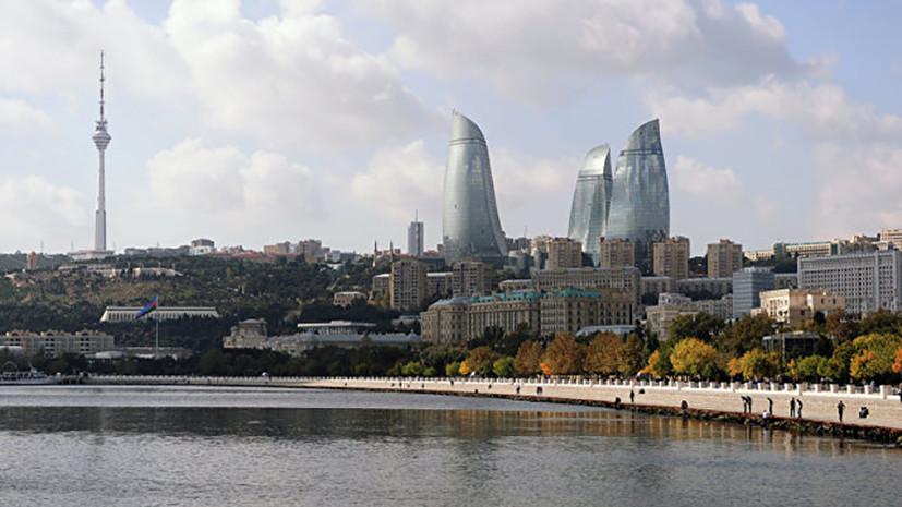 Генпрокурор Азербайджана назвал возможные причины аварии на ТЭС