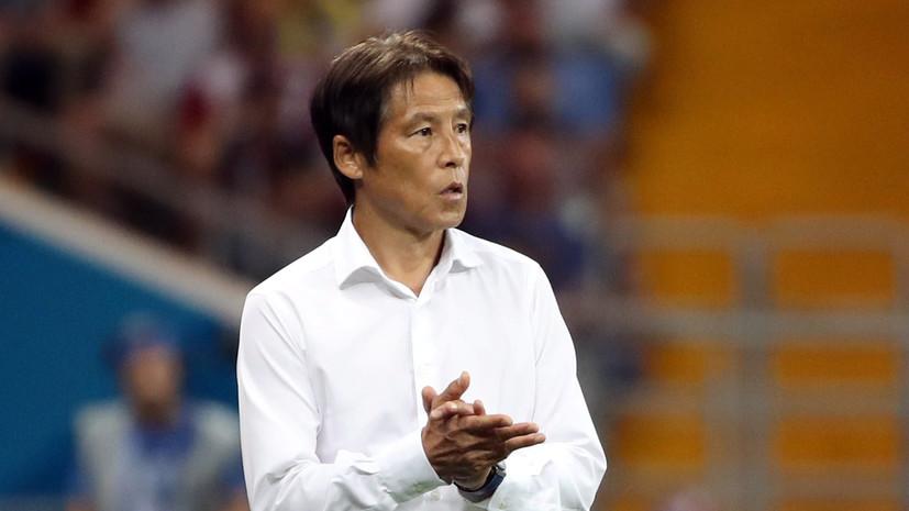 Нисино покинет пост тренера сборной Японии по футболу