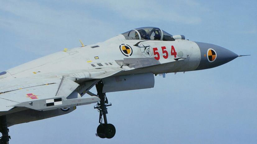 Китай разрабатывает новый палубный истребитель для замены J-15
